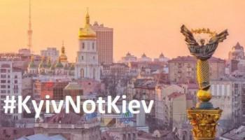 В Кабмине поблагодарили аэропорты и авиакомпании за использование украинской транслитерации названия Киева