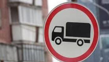 В Украинке на Киевщине собираются запретить движение транзитного транспорта