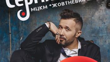 ТРЦ Gulliver разыграет две пары билетов на концерт Сергея Бабкина
