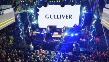 ТРЦ Gulliver дарит подарки за публикации о впечатлениях от Дня рождения торгового центра
