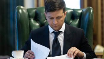 Зеленский подписал закон, позволяющий местным органам власти отдавать разработку ДПТ в концессию