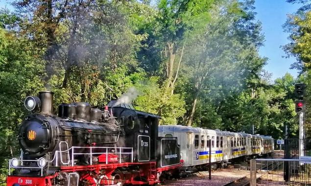 Киевская детская железная дорога закрывает сезон работы 6 октября (фото)