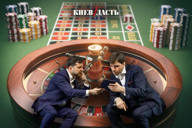 Плата за регистрацию казино топ казино без депозита бонус за регистрацию