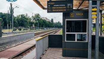 На выходных 9 и 10 ноября скоростной трамвай на столичную Борщаговку ходить не будет