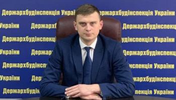 Новым главой ГАСИ стал Александр Строкач