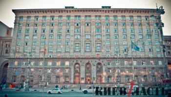 Глава конкурсной комиссии пожаловался Кличко на работу Департамента строительства и жилобеспечения КГГА
