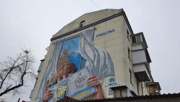 На столичном Подоле открыли посвященный проблемам беженцев мурал (фото)