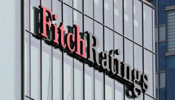 КГГА заплатит агентству Fitch за кредитный рейтинг Киева 1 млн гривен