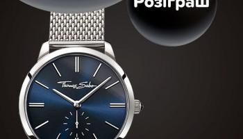 Столичный ТРЦ Gulliver разыгрывает современные унисекс часы Rebel Spirit