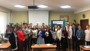 Освітній Хаб міста Києва змінює акценти профорієнтації (фото, відео)