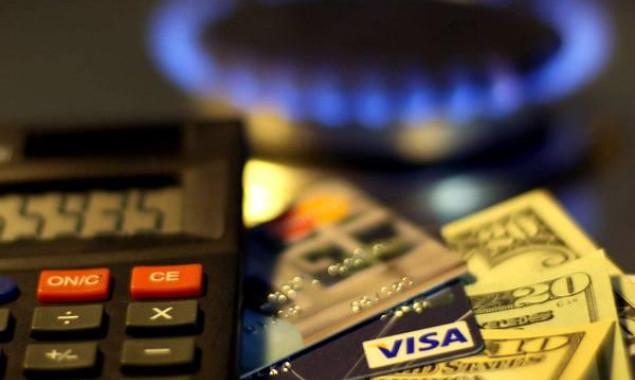 В декабре киевляне будут платить за газ по одним из самых низких тарифов в Украине