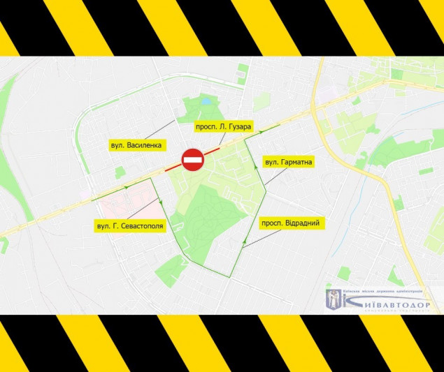 Завтра, 15 декабря, участок проспекта Любомира Гузара будет перекрыт в сторону центра