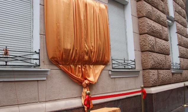 В Киеве за внебюджетные средства установят мемориальные доски выдающимся художнику и врачу (документ)