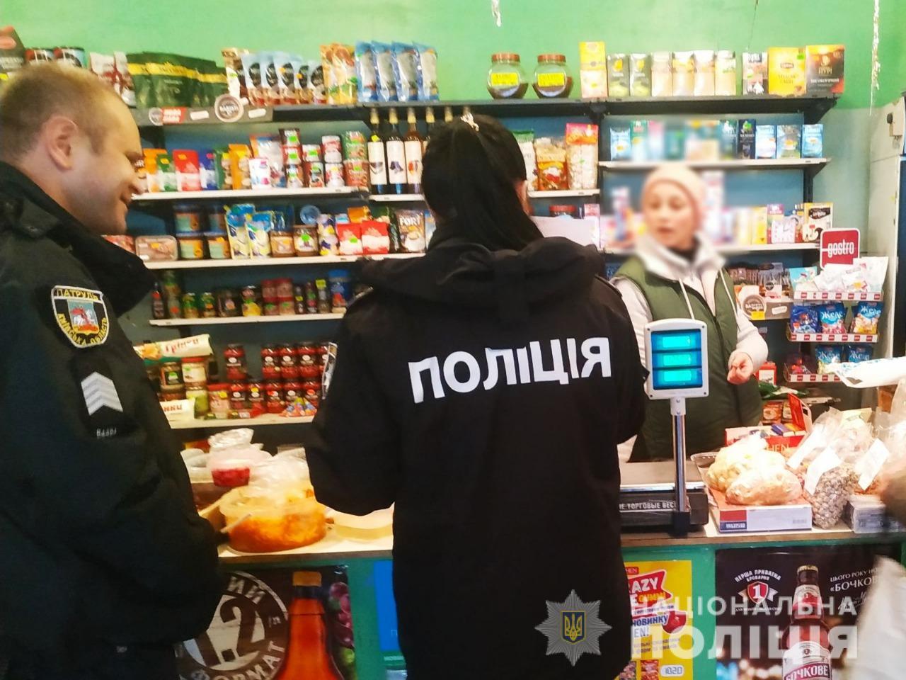 Штрафы на продажу табачных изделий несовершеннолетним купить сигареты немецкие в интернет магазине с доставкой