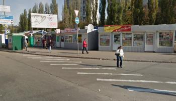 Нардеп Тарасенко просит Кличко снести МАФы на Академгородке