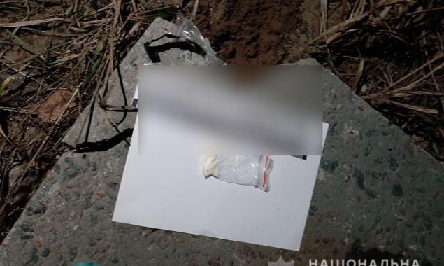 В Ирпене правоохранители задержали Интернет-торговца наркотиками (фото)