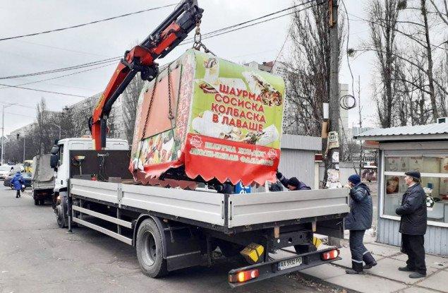 """КП """"Киевблагоустройство"""" отчиталось о демонтаже 5 МАФов на этой неделе (фото, адреса)"""