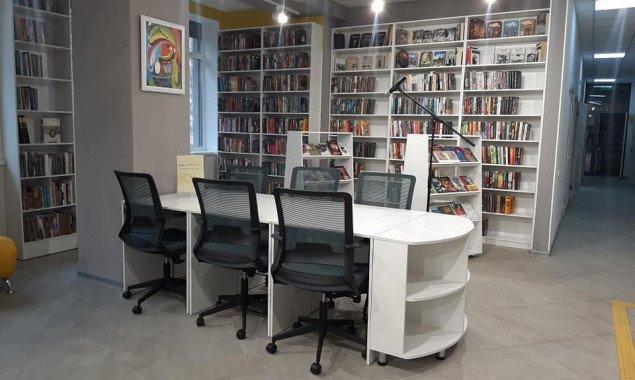 В Киеве открылся восьмой по счету библиотечный хаб (фото)