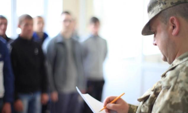 Столичные власти начинают подготовку к весеннему военному призыву
