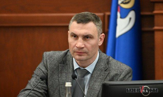 Кличко заявил, что Зеленский готов отменить приказы о вип-палатах в больницах Киева