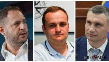 Глава ОП Ермак рекомендовал Кулебу на должность руководителя Департамента городского благоустройства КГГА - Кличко (видео)