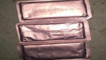 В Киеве мужчина через интернет продавал психотропы под видом таблеток для похудения (фото)