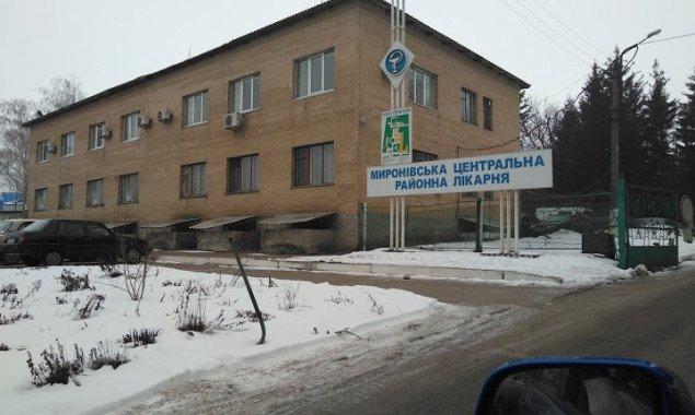 Одну из центральных районных больниц Киевщины закрыли на карантин