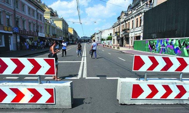 Столица намерена отстаивать в суде пешеходную зону на Подоле