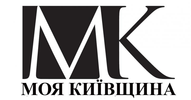 """Основатель портала """"Моя Киевщина"""" заявляет о политическом преследовании"""