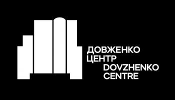 Всемирные и Европейские организации просят правительство Украины дать денег Довженко-Центру