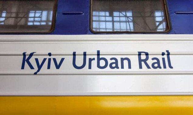 С 1 июля в Киеве восстанавливается кольцевое движение городской электрички