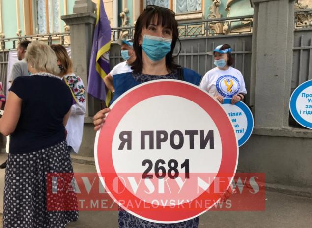 """Профсоюзы митингуют в центре столицы, требуя не принимать скандальный """"закон о профсоюзах"""""""