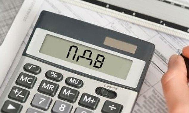 С начала текущего года предприятиям Киева возместили более 6 млрд гривен НДС