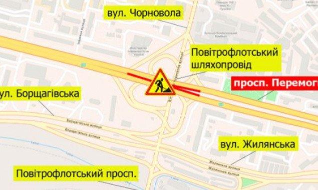 Под Воздухофлотским путепроводом в Киеве на два дня частично ограничат движение (схема)