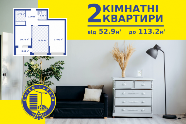 """Двухкомнатные квартиры в ЖК """"Киевгорстрой"""""""