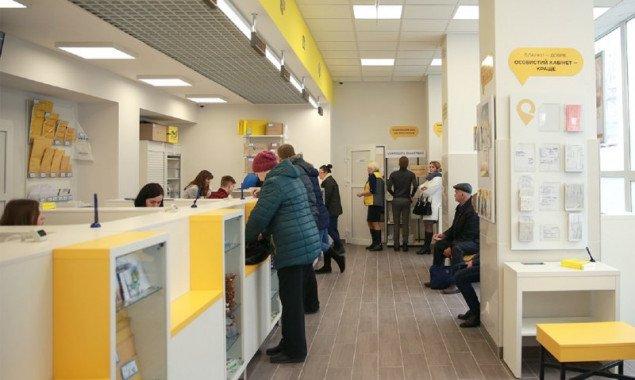 """Финкомитет Рады рекомендовал принять во втором чтении дискуссионный законопроект о праве """"Укрпочты"""" оказывать банковские услуги"""