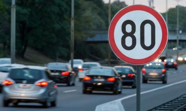 Департамент транспортной инфраструктуры КГГА просит Киевсовет пересмотреть решение, допускающее движение по некоторым улицам со скоростью 80 км/ч
