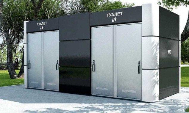 В КГГА решили установить в Киеве 21 общественный туалет модульного типа (адреса)