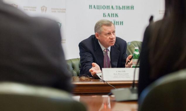 Финкомитет Рады одобрил увольнение главы Нацбанка Якова Смолия