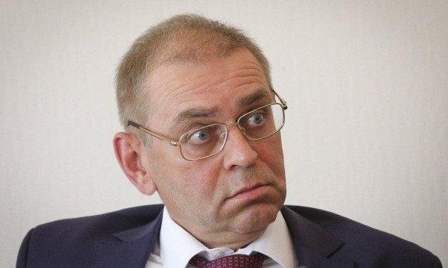 ГБР передало дело экс-нардепа Пашинского в суд