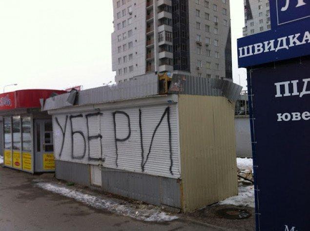 """""""Киевгаз"""" просит КГГА устранить незаконные МАФы и стройки на месте газораспределительных сетей (все адреса)"""