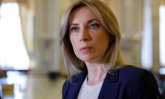 """""""Пролетит, как фанера"""". В соцсетях обсуждают выдвижение Ирины Верещук на пост мэра Киева"""