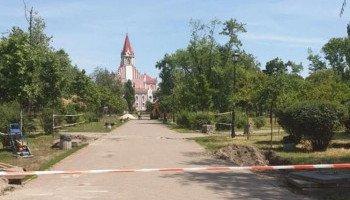 """Парк """"Аврора"""" в Днепровском районе Киева обещают благоустроить за 14,27 млн гривен до конца 2020 года"""