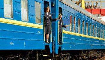 """""""Укрзализныця"""" возобновила остановку ряда поездов дальнего следования в Луцке и Тернополе"""