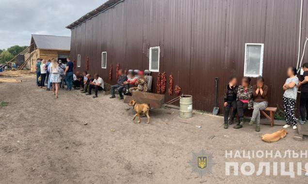Полицейские обнаружили на Киевщине группу нелегальных мигрантов (фото, видео)