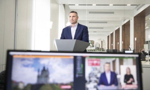 Віталій Кличко: Місто готове розпочати опалювальний сезон раніше