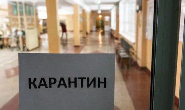 25 шкіл та 11 дитсадків закрито на Київщині через карантин: в КОДА вкотре закликали громадян бути відповідальними!