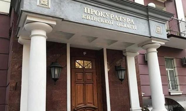 Прокуратура Киевщины через суд вернула государству землю стоимостью в четверть миллиарда гривен в Васильковском районе