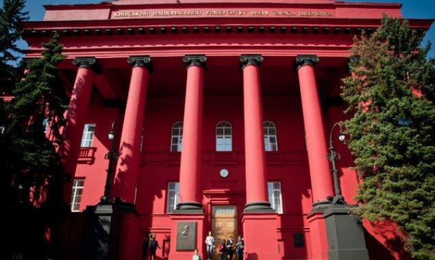 Киевский университет имени Шевченко закрылся на карантин, студенты продолжат обучение дистанционно