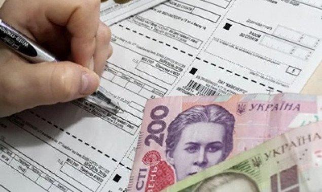 Уровень оплаты коммуналки жителями Киевщины в августе 2020 года составил 106,8%